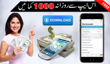 iq option earn money