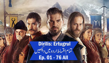 Diriliş: Ertuğrul all episod in urdu